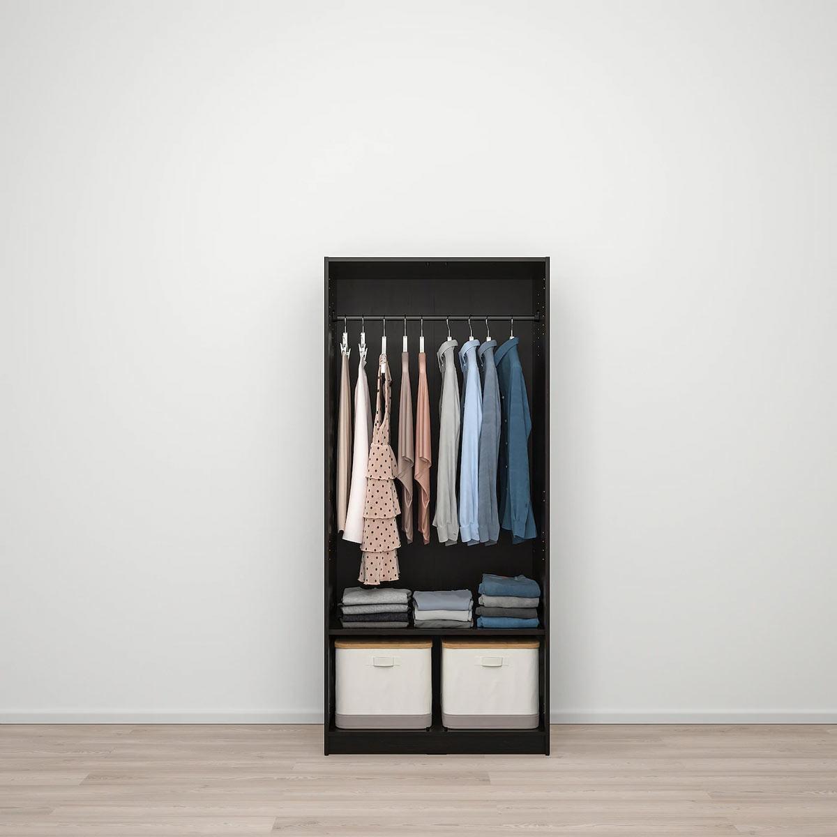 RAKKESTAD è il guardaroba a due ante IKEA