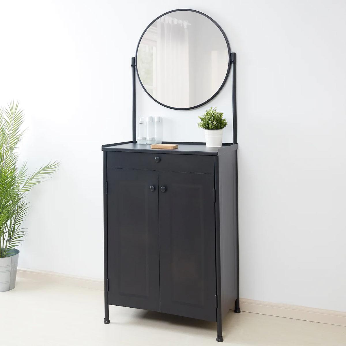 KORNSJÖ è il mobile IKEA con specchio